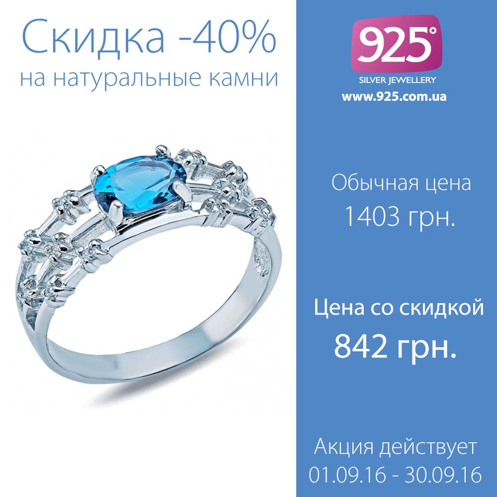 Нат. камни -shk268tlb