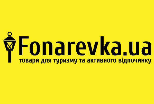 Фонаревка