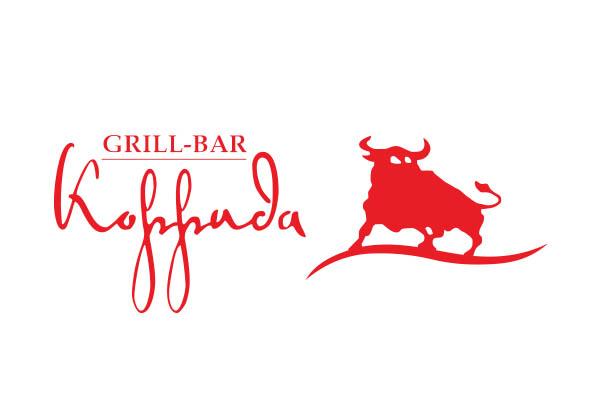 Grill-Bar КОРРИДА