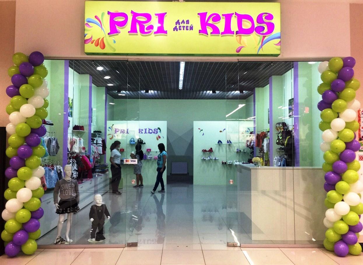 PriKids